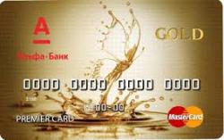 """Кредитная карта Gold от """"Альфа-банка"""""""